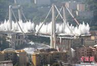 意大利爆破拆除莫兰迪大桥 曾坍塌致43死