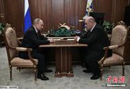 普京提名米舒斯金出任俄新一届政府总理