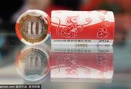2020生肖鼠年贺岁纪念币发行 市民踊跃兑换