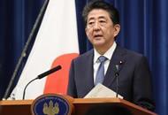 日本首相安倍晋三宣布辞职