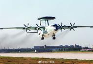 """从""""0""""到""""20""""!回顾中国航空工业70年"""