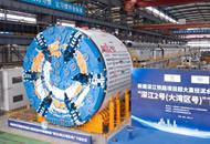 我国最深水下隧道盾构机在广东下线