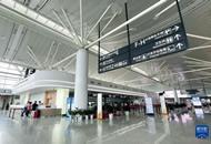南京禄口机场恢复国内航班起降