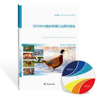 虾养殖行业报告