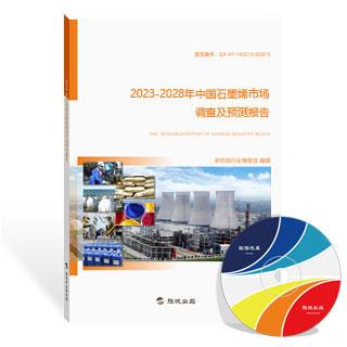 石墨烯市场调查及预测报告