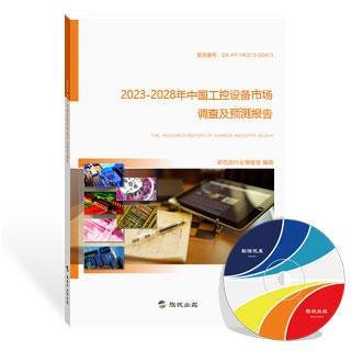 工控设备行业报告