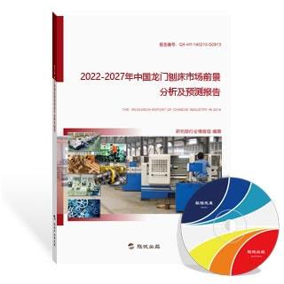 龙门刨床市场前景分析及预测报告