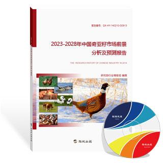 奇亚籽市场前景分析及预测报告